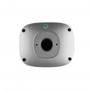 RADEMACHER Anschlussdose 9487-A für HomePilot HD Kamera | silber, außen (70000106)